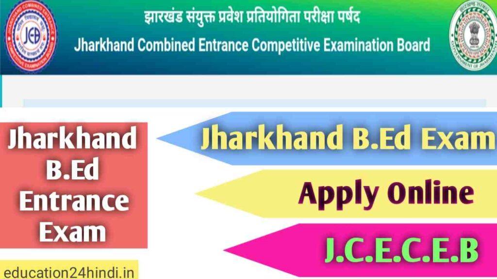 Jharkhand b.ed 2020
