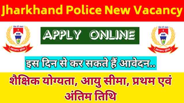 Jharkhand Police Vacancy 2021 Apply Online