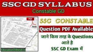 SSC GD Syllabus - SSC GD Constable 2021 Syllabus