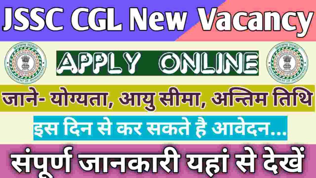 JSSC CGL Vacancy